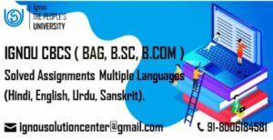 IGNOU BAG CBCS SOLVED ASSIGNMENT 2021-22